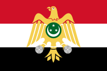 220px-Flag_of_the_Egyptian_Revolution_(1952)